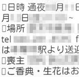 L-01D_G-mail.JPG
