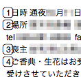 OSX10.7.5_Mail.png