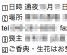 OSX10.7.5_Safari_Google.png