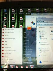 アイコンが Acrobat Reader だらけになったデスクトップ