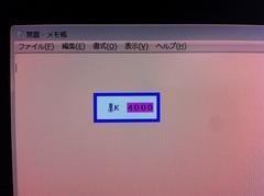EIZO_色温度設定-s.jpg